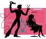 عکس لوگو کارت ویزیت آرایش و زیبایی و آرایشگاه