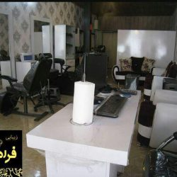 تخفیف اپیلاسیون بانوان در مشهد