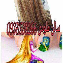 17-04-13-12-07-27-943_deco