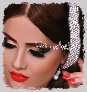 Face Editor_B4wswA